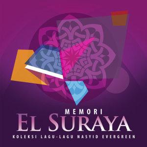 Listen to Bulan Puasa song with lyrics from El Suraya