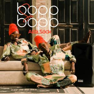 Album Bopp Sa Bopp from Aida Sock