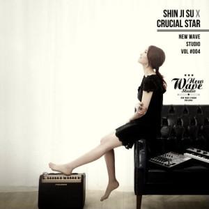 申智秀的專輯New Wave Studio (Vol.4)