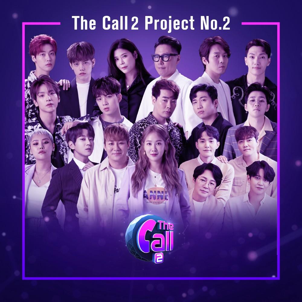 ฟังเพลงอัลบั้ม The Call 2 Project, No.2