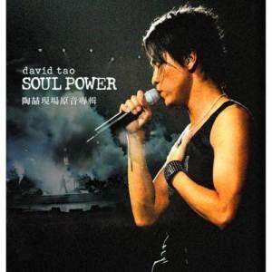陶喆的專輯Soul Power (Live Concert)