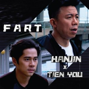 陳奐仁的專輯Fart (feat. 徐天佑)