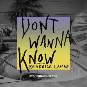 อัลบั้ม Don't Wanna Know