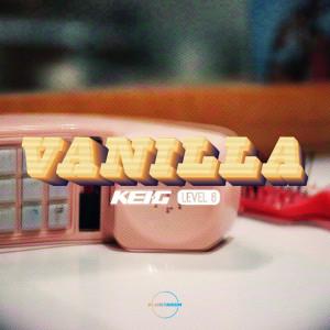 케이지 Lv.6 Vanilla dari 케이지