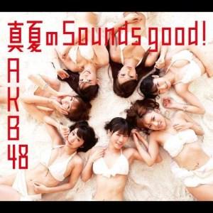 อัลบั้ม 仲夏的Sound good! (Type-A)