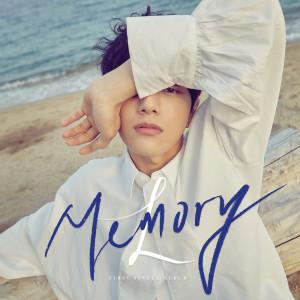 L的專輯Between memory and memory