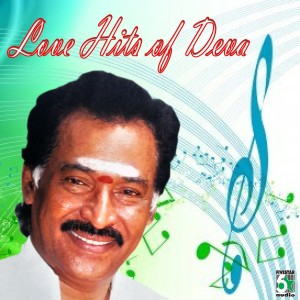 "Listen to Idhayam Idhayam (From ""Vidukathaii"") song with lyrics from Chithra"