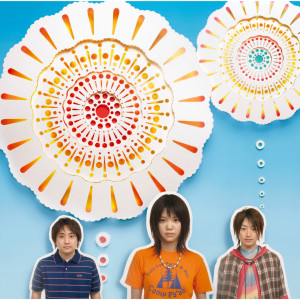 收聽Ikimonogakari的Hanabi (Album Version)歌詞歌曲