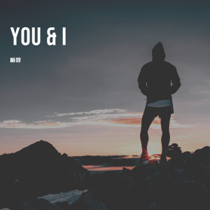 Album You & I from 陌翌