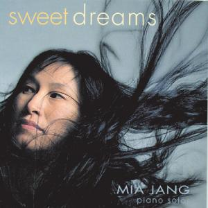 Sweet Dreams 1998 张米亚