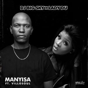 New Album Manyisa (Explicit)