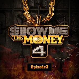 Dengarkan moneyflow lagu dari Song Min Ho (WINNER) dengan lirik