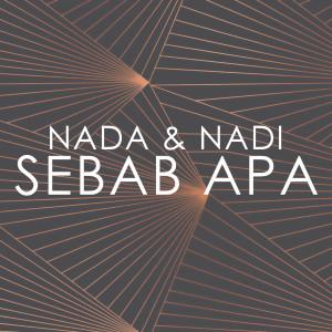Album Sebab Apa from Nadi