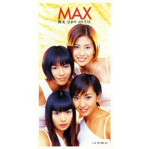 收聽Max的SO REAL (Original Karaoke)歌詞歌曲