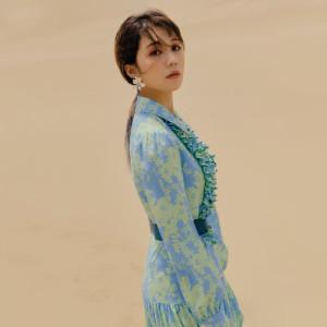 Jung Eunji
