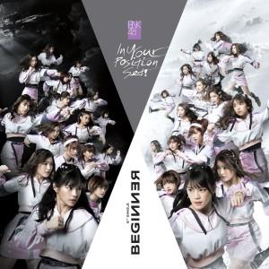 ฟังเพลงออนไลน์ เนื้อเพลง LET U GO ศิลปิน BNK48