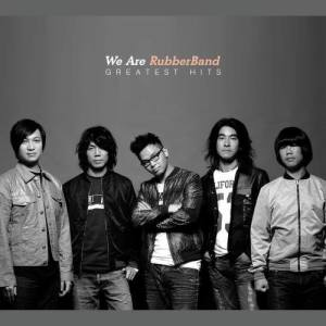We Are RubberBand