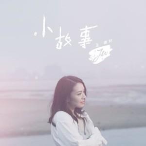 JW 王灝兒的專輯小故事