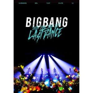 BIGBANG的專輯BIGBANG JAPAN DOME TOUR 2017 -LAST DANCE-