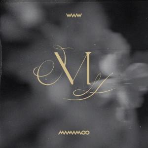 อัลบัม WAW ศิลปิน Mamamoo