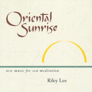 Oriental Sunrise 1996 Riley Lee