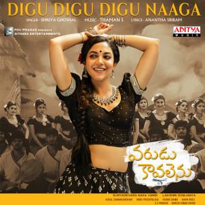 "Digu Digu Digu Naaga (From ""Varudu Kaavalenu"") dari Shreya Ghoshal"