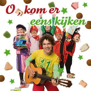Album O Kom Er Eens Kijken from Kes