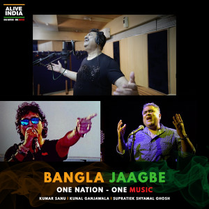 Album Bangla Jaagbe from Kunal Ganjawala