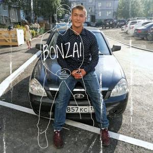 Album 21.11 from Bonzai