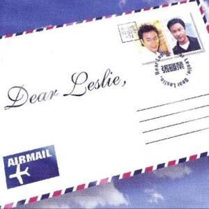 張國榮的專輯Dear Leslie