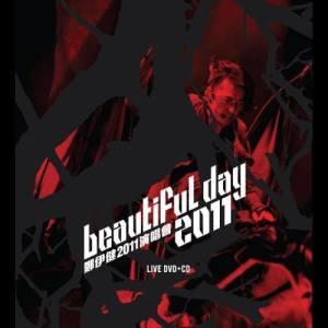 鄭伊健的專輯鄭伊健 Beautiful Day 2011 演唱會
