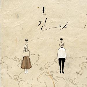 Album Long.. from 감성소년