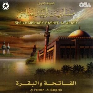 Album Al Fatihah & Al Baqarah from Sheikh Mishary Rashed Al Afasy