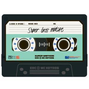 陳冠希的專輯Super Brothers