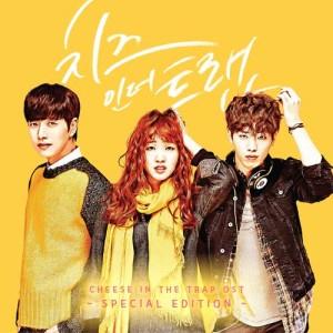 收聽20 Years of Age的Cheese In The Trap (Feat. Seoha)歌詞歌曲