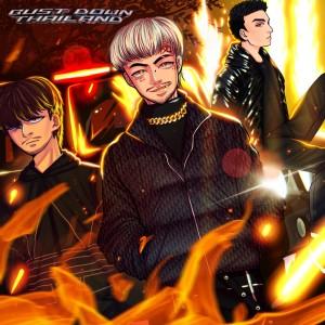 Album Bust Down Thailand (Explicit) from YOUNGOHM