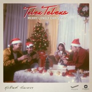 ดาวน์โหลดและฟังเพลง สุขสันต์วันเหงา พร้อมเนื้อเพลงจาก TELEx TELEXs
