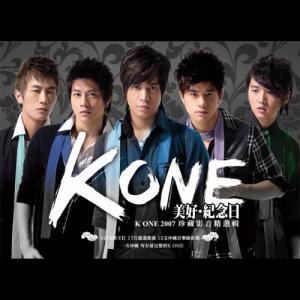 收聽K One的孫子愛情兵法 (OT:Atta Boy (原唱者:5tion))歌詞歌曲
