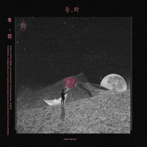尹智聖的專輯Winter Flower