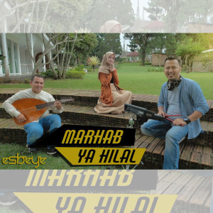 Album Marhab Ya Hilal from Alma
