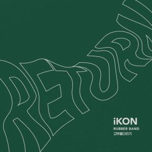 iKON的專輯Rubber Band