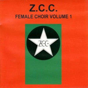 Album Female Choir, Vol. 1 from Z.C.C. Female Choir