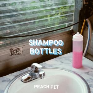 Shampoo Bottles dari Peach Pit