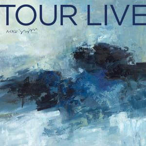 Akdong Musician的專輯AKMU 'SAILING' TOUR LIVE