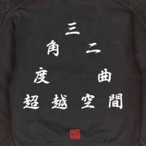 陳冠希的專輯三角度(二)