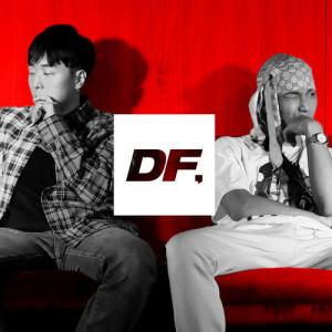 Sik-K的專輯Dingo X H1GHR MUSIC