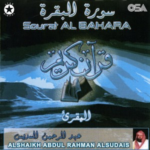 Sourat Al Bakara dari Alshaikh Abdul Rahman Alsudais