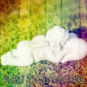 Baby Sleep的專輯40 Asian Style Meditation Tracks
