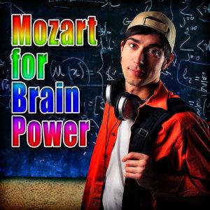 Study Master的專輯Mozart for Brain Power