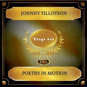 Johnny Tillotson的專輯Poetry In Motion